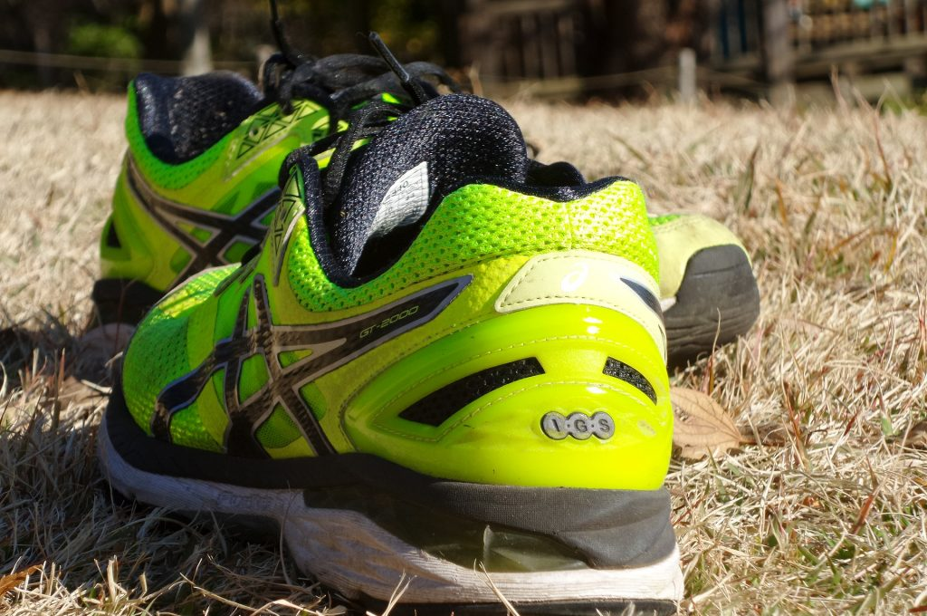shoes-1881618_1920